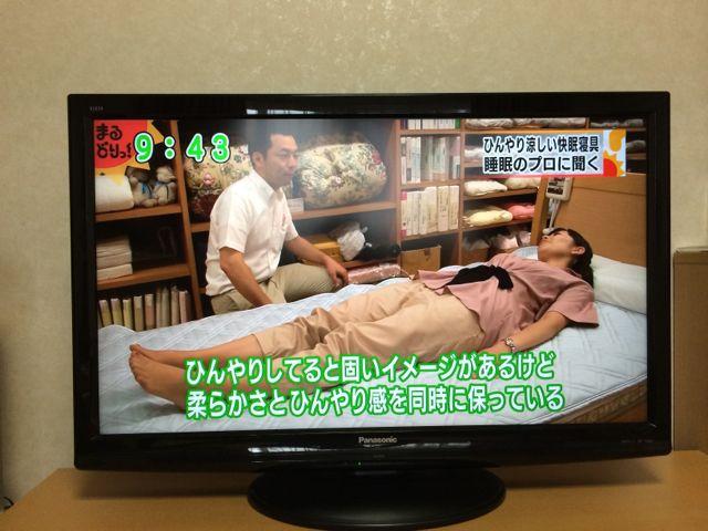 UX新潟テレビ21「まるどりっ!」